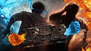 RRR Theatrical Trailer | RRR Movie Trailer | Rajamouli #RRR Trailer | NTR | RAMCHARAN