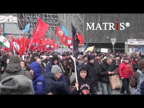 'Anti-Maidan' protest in Moscow. February 21 2015