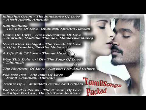 3 2012 Tamil Music Box video