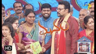 Manam | 27th November 2018 | Full Episode | ETV Telugu