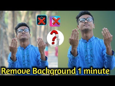 Auto Remove background One minute| Android apps| tech rafi