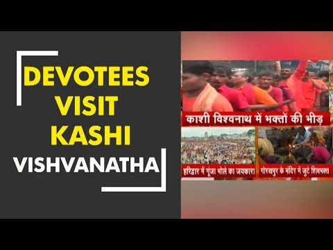 Kashi Vishvanatha temple receives thousands of devotees on first day of sawan