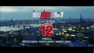 Maatraan - Maatraan all songs promo.mp4