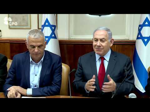 PM Netanyahu's Remarks at Weekly Cabinet Meeting - 24/6/2019