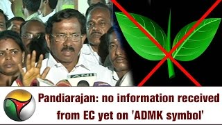 Live: Ma Foi Pandiarajan says no information received from Election Commission yet on 'ADMK symbol'