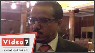رئيس لجنة حقوق الإنسان العربية: نتطلع لتطوير الميثاق العربى لحقوق الإنسان