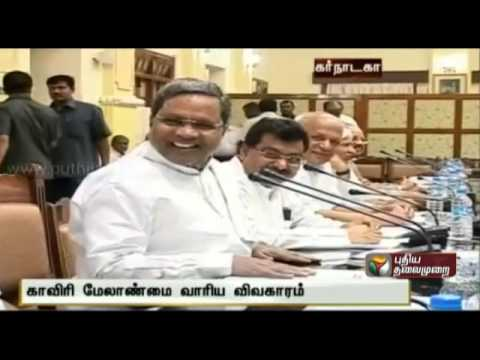 Karnataka All-party team led by Siddaramaiah to meet Prime Minister