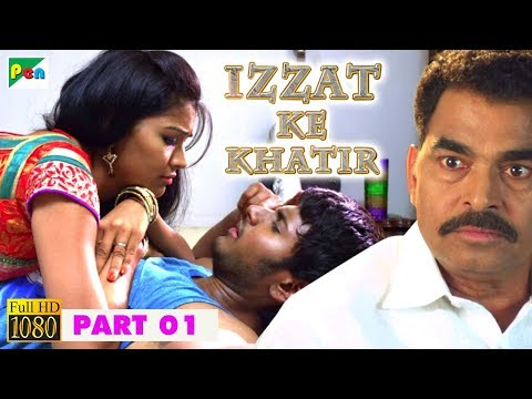 IZZAT KE KHATIR Hindi Dubbed Movie | Joru | Sundeep Kishan, Rashi Khanna, Priya Banerjee | Part - 01