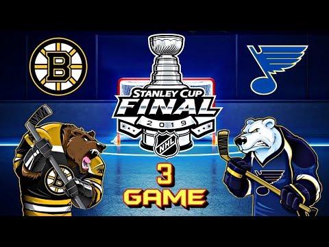 Бостон Брюинз - Сент-Луис Блюз. Финал. Игра 3 | Boston Bruins Vs St. Louis Blues. Final. Game 3