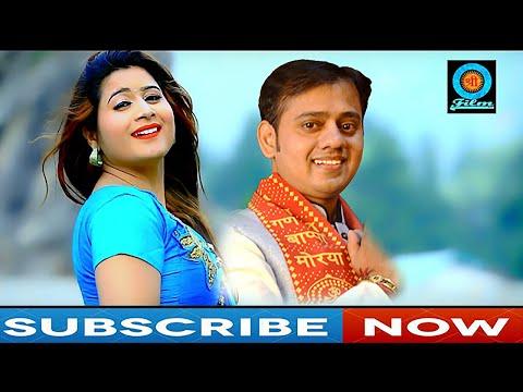 Garhwali Songs Latest 2015 # Maya Ki Kungali # Rameshwar Gairola & Pramila Chamoli