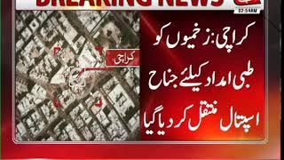 Karachi: 1 Killed, 2 Injured in Road Accident