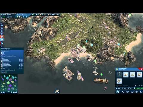 Прохождение (Let's play) Anno 2070 #14 - Значение стратегии