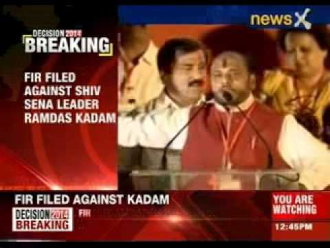 FIR filed against Shiv Sena leader Ramdas Kadam