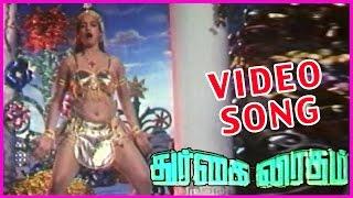 Durgai Viratham Tamil Video Song || K.R.Vijaya, Yamuna, Disco Shanti