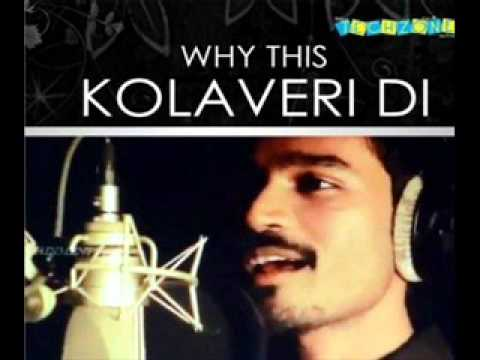Www.r4rings For Why This Kolaveri Di Ring Tone Itune (instrumental By Adwait ) - video