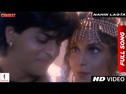 Nahin Lagta | Alka Yagnik, Udit Narayan | Chaahat | Shah Rukh Khan & Ramya Krishnan thumbnail