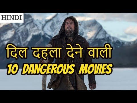 Top 10 Dangerous Movie Of Hollywood | In Hindi thumbnail