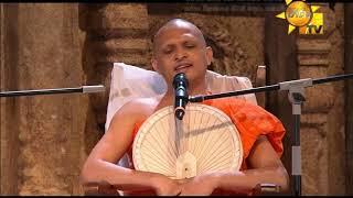 Dharma Sakachchawa |  2020-10-30