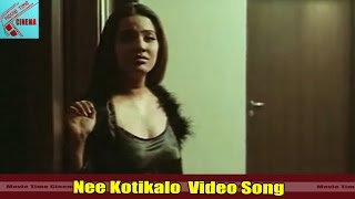 Nee Korikalo Video Song || Pulakinta Movie || Meghna Naidu || MovieTimeCinema