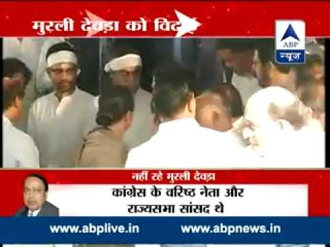 Sonia, Rahul offer their last respects to Murli Deora