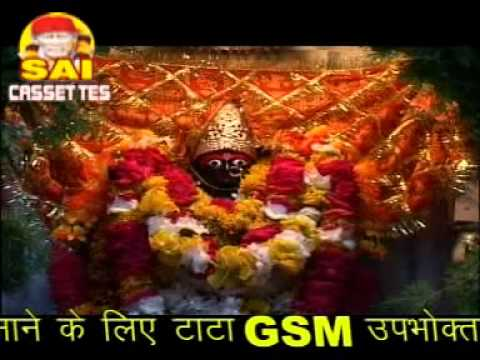 Chunariya Lali Lali-chunariya Lali Lali Bhojpuri Bhakti Song video