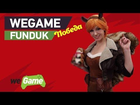 WeGame 4: косплееры, новые игры, социальные сети для геймеров.