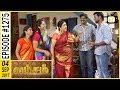Vamsam - வம்சம்   Tamil Serial   Sun TV    Epi 1275   04/09/2017   Vision Time
