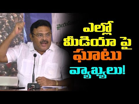 Ambati Rambabu Comments On TDP Associated Media | Ambtai Rambabu Serious On Media | mana aksharam