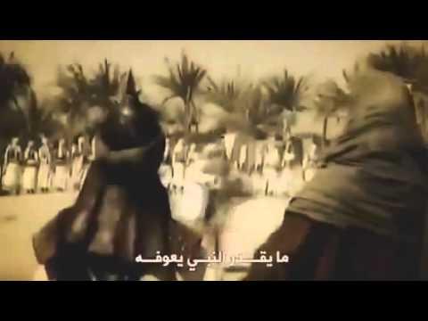 علــــي علــــي  الشيخ حسين الاكرف   كليب   2013