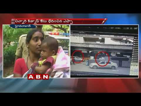 CCTV Footage | Police busted 6 Months old girl Missing case |  Hyderabad