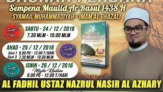 Daurah Perdana Pengajian Kitab Syama'il Muhammadiyah - bersama Ustaz Nazrul Nasir-(Siri 3)