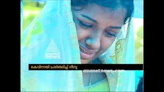 Neenu prays for Kevin