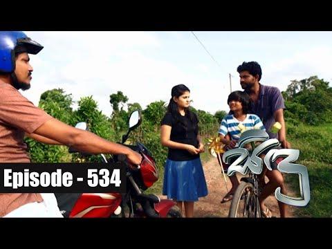 Sidu | Episode 534 23rd August 2018