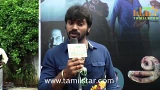 Arjun At Anjeal Movie Launch