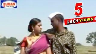 Daru Peene Ko Paisa Do Na | Nathu Ki Dai | Singer Shri Aattr Lalji Vanshkar | Suman Cassette