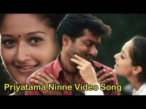 Priyatama Ninne Video Song || SivaPutrudu Movie || Surya Vikram...