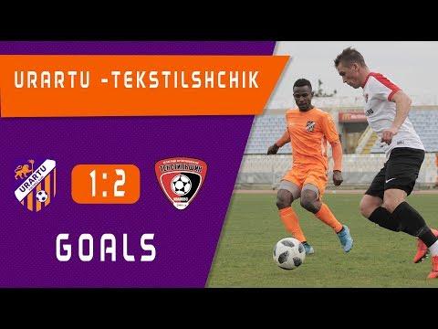 Ивановский «Текстильщик» одержал победу в жестоком товарищеском матче против армянского клуба (видео)