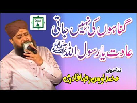 Gunahon Ki Nahi Jati Hai Aadat Ya Rasool Allah || Owais Raza Qadri video