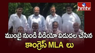 Karnataka Rebel MLAs Release Fresh Video, Refuse To Return To Congress Party | hmtv