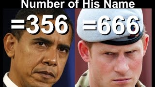 Obama is not the Antichrist - Number of his name = 356