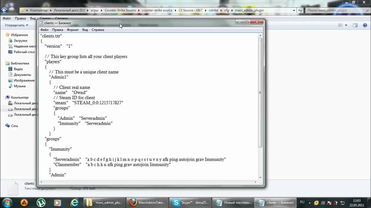 Посмотреть ролик - Видео: Взлом Админки в CSS v34 100% как взломать