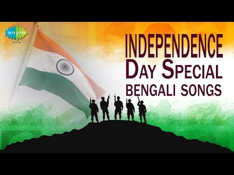 Bande Mataram | Independence Day Special Bengali Songs | Audio Jukebox video