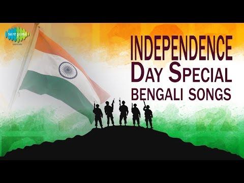 Bande Mataram | Independence Day Special Bengali Songs | Audio Jukebox video