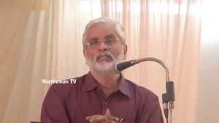 Speech by Suresh Kurup MLA (CPI - M) about Malankara Orthodox Church