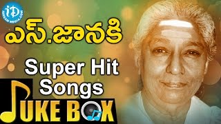 S Janaki Telugu Super Hit Songs || Jukebox || S Janaki Super Hit Songs Collections