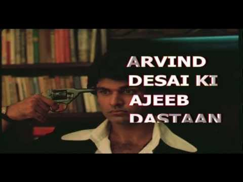 NFDC presents ARVIND DESAI KI AJEEB DASTAAN (Hindi) - Promo