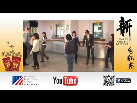 Chinese New Year Greeting - American Institute in Taiwan (AIT) - ���� ���財!