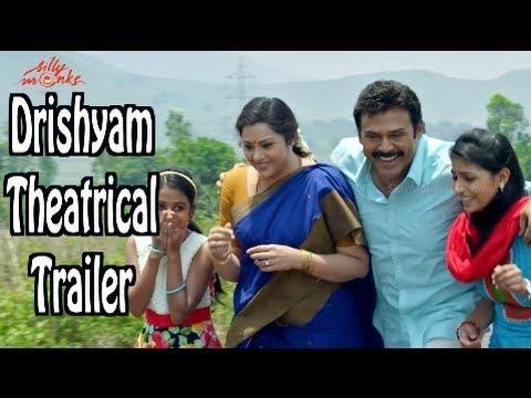 Drushyam Theatrical Trailer - Venkatesh, Meena - Drishyam Trailer video