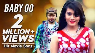 Baby Go | Real Man | Bangla Movie Song | Kongkon Biswas | Happy | Bodrul Amin