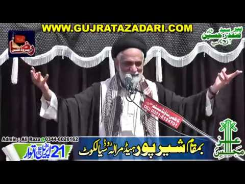 Allama Sajid Hussain Taqvi | 21 April 2019 | Shair Pur Sailkot